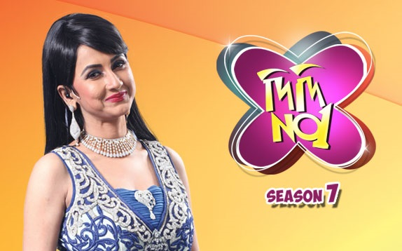 Didi No 1 Season 7 (Zee Bangla)
