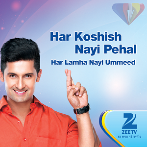 [ZEE TV] HUM HAI UMMEED Online Contest Form Going On