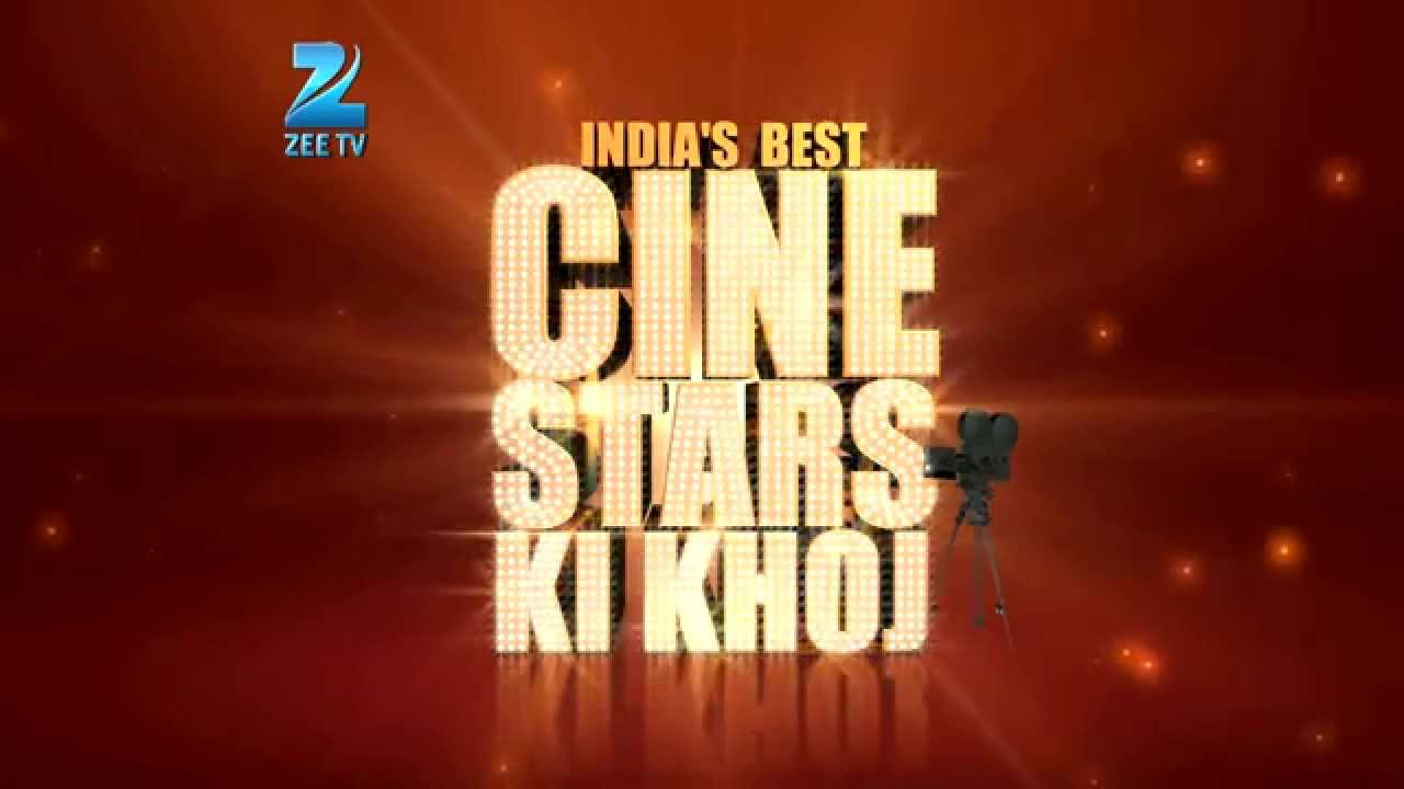 Indias Best Cinestars Ki Khoj 2017 Auditions & Online Registration Details