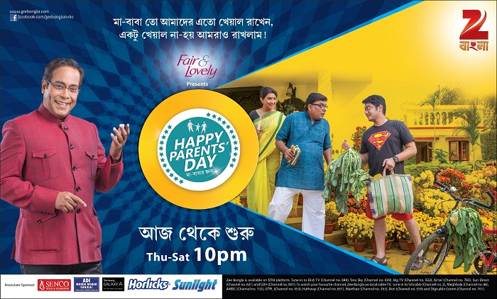 Happy Parents Day Season 2 (Zee Bangla)