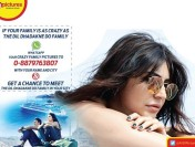 Dil Dhadakne Do Family Contest 2015
