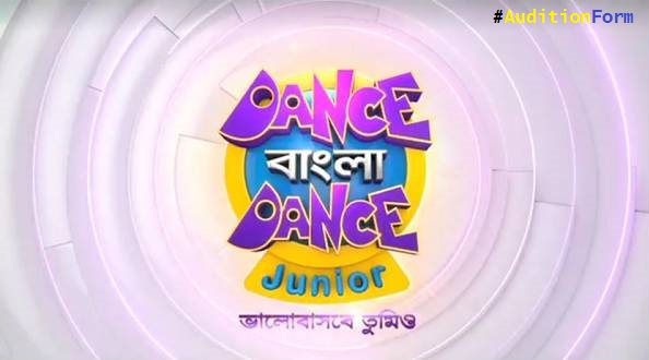 Dance Bangla Dance Junior 2016 Contest Online Registration Details