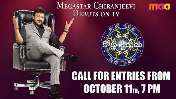 meelo-evaru-koteeswarudu-season-4-auditions-questions-registration