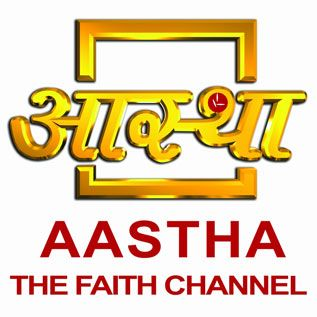 aastha-tv-auditions-bhajan-show-events-song
