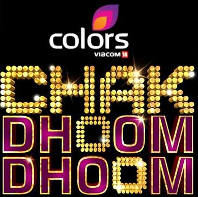 chak-dhoom-dhoom-audition