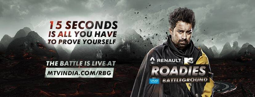 MTV Roadies Battleground 2017 Registration Form