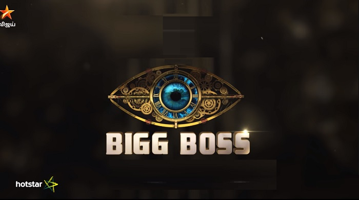 Bigg Boss Tamil Season 4 not canceled, According to Source, Start in july