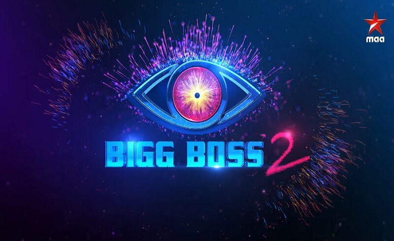 Bigg Boss Telugu 2 Contestants Names 2018, Broadcasting, Start Date