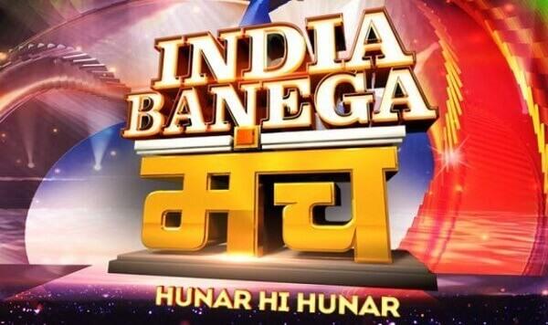 India Banega Manch 2 2018 Auditions