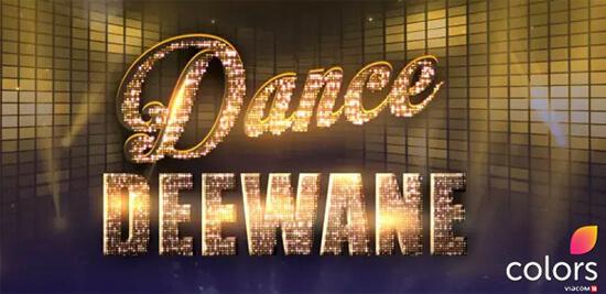 Dance Deewane Winners