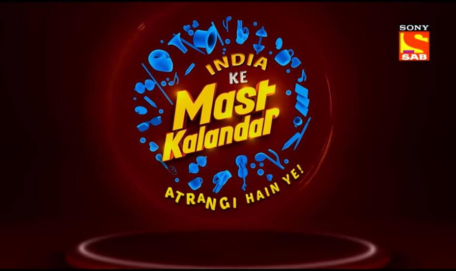 India Ke Mast Kalandar Audition