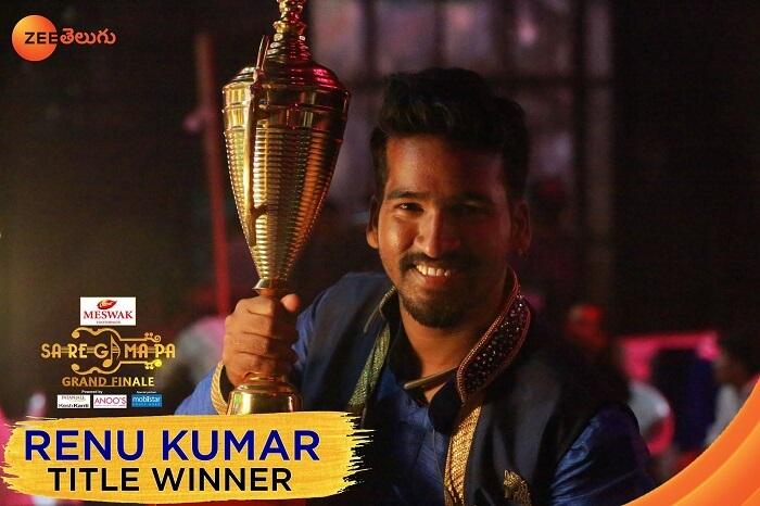 Zee Telugu Sa Re Ga Ma Pa 2018 Winners Name, Runner-up