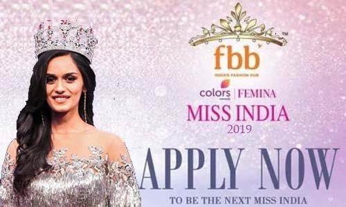 Miss India 2019 Auditions Date, Venue & Online Registration