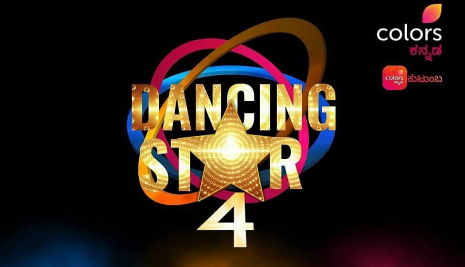 Colors Kannada Dancing Star Season 4 Audition for 2018 and Registration