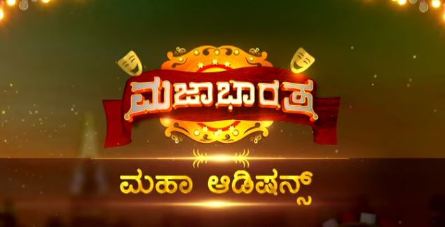 Colors Super Majaa Bharatha Season 3 Audition 2018 And Registration