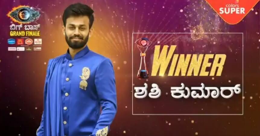 Bigg Boss Kannada winner Name List, Runner-up & Prizes