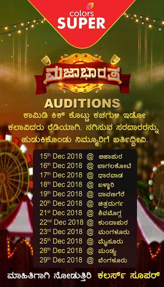 Colors Super Majaa Bharatha Season 3 Audition Details