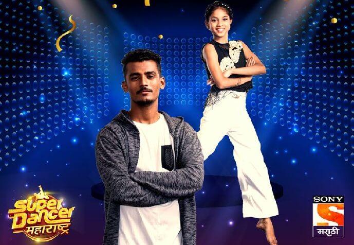 Sony Marathi Super Dancer Maharashtra Winner name, Runner-up, Prizes