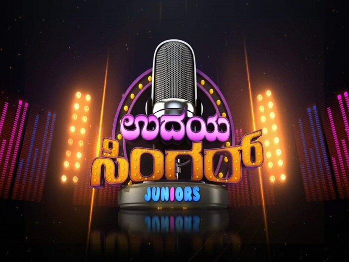 Udaya TV Singer Juniors 2019 Audition and Registration Online