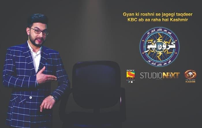 Kus Bani Koshur Karorepaet Registration and Auditons DD Kashir