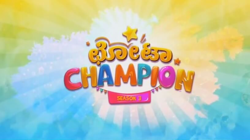 Chota Champion Season 3 Auditions 2019 & Registration on Zee Kannada