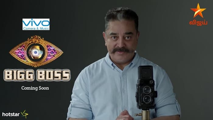 Bigg boss Tamil Season 3 Auditions 2019 and Registration, Contestants list