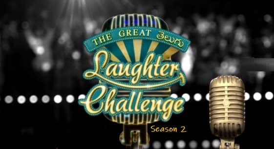 Great Telugu Laughter Challenge Season 2 Auditions 2019 & Registration