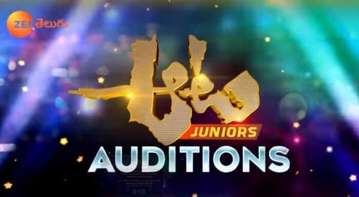 Aata Juniors Season 8 Auditions 2019 and Registration: Zee Telugu T&C