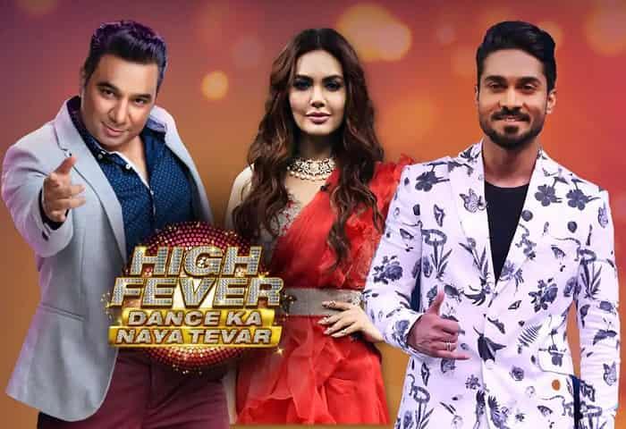High Fever Dance Ka Naya Tevar Season 2 Auditions 2019 & Registration