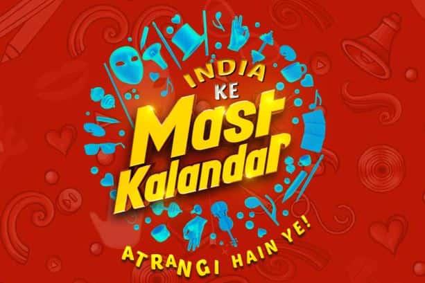 India Ke Mast Kalandar Season 2 Auditions 2019 and Registration Form