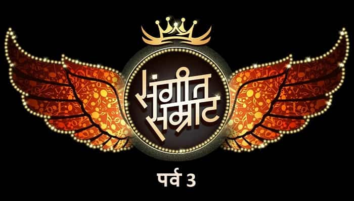 Sangeet Samraat Season 3 Auditions 2019 and Registration on Zee Yuva