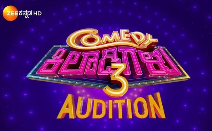 Zee Kannada Comedy Khiladigalu season 3 Auditions 2019 & Registration