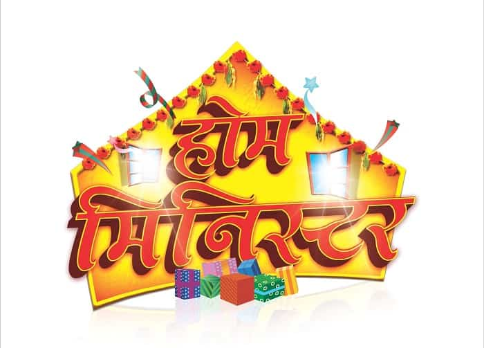 Home Minister 2019 Auditions and Registration Form on Zee Marathi