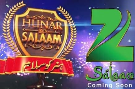 Hunar Ko Salaam 2019 Auditions Date and Registration Form