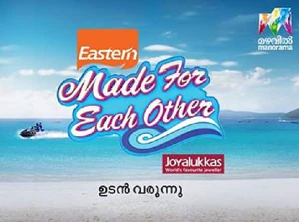 Made for Each Other Season 3 Auditions 2019 and Registration Form