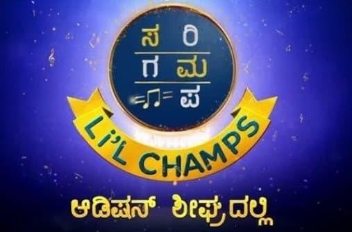 Zee Kannada Sa Re Ga Ma Pa Lil Champs 2020 Auditions & Registration