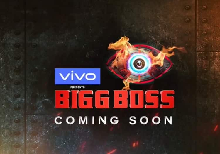 Bigg Boss Season 13 Auditions 2019 and BB13 Registration Start Date