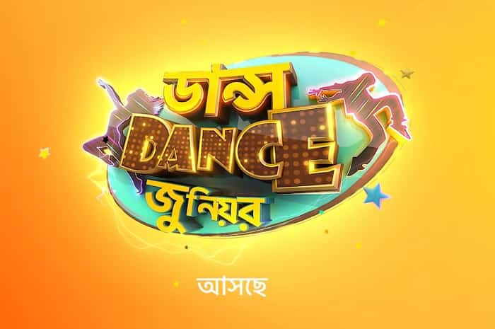 Dance Dance Junior 2019 Auditions and Registration on Star Jalsa
