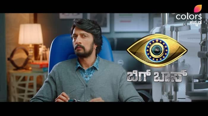 Bigg Boss Kannada Season 8 Contestants Salary