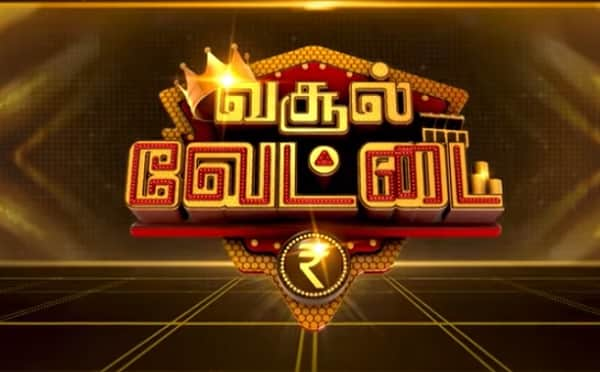 Vasool Vettai Auditions 2019 and Registration Form on Star Vijay
