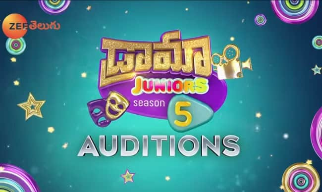 Zee Telugu Drama Juniors Season 5 Auditions 2019 and Registration Form