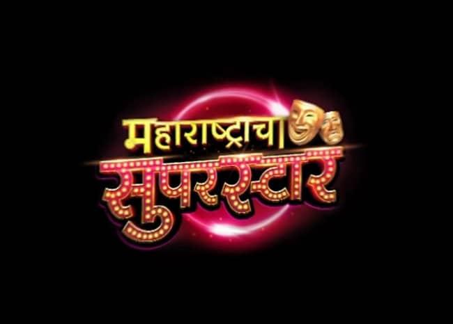 Maharashtracha Superstar 2019 Auditions and Registration on Zee Marathi