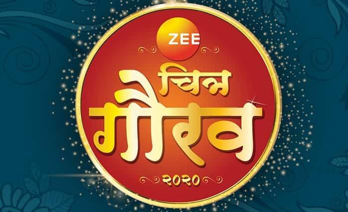 Zee Chitra Gaurav Puraskar 2020 Registration are Open, Check T&C