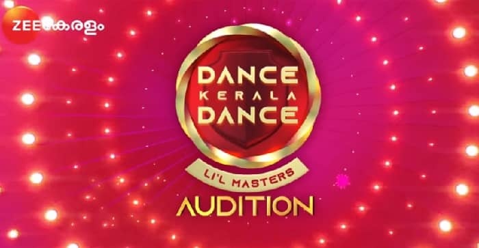Dance Kerala Dance Lil Masters 2020 Auditions Date and Registration form