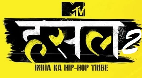 MTV Hustle Season 2 Auditions 2020 and How to fill Registration Form