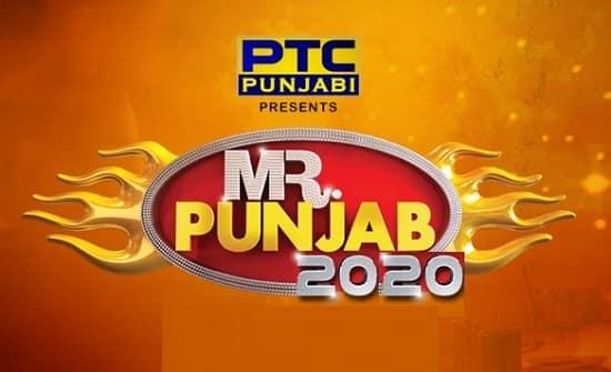 Mr. Punjab 2020 Auditions: How to do Online Registration on PTC Punjabi