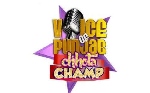 Voice Of Punjab Chhota Champs Season 7 Auditions 2020 & Registartion