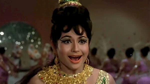 Helen Bollywood Dancer