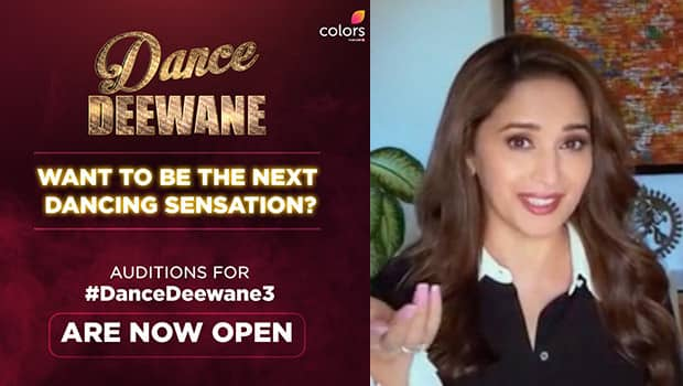 Dance Deewane popular Questions and Answers for Season 3