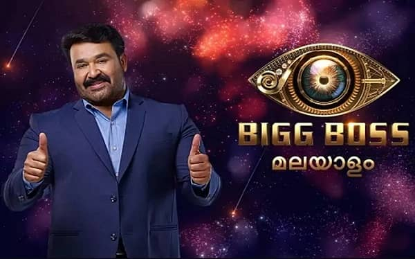 Bigg Boss Malayalam Season 3 Auditions & How to Apply for Registration